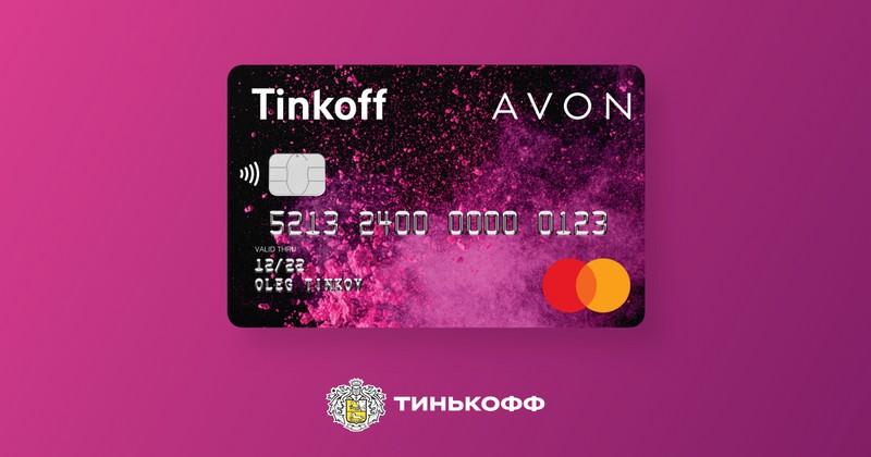 Карточка Tinkoff Avon