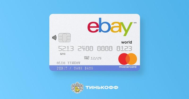 Карта Tinkoff Ebay